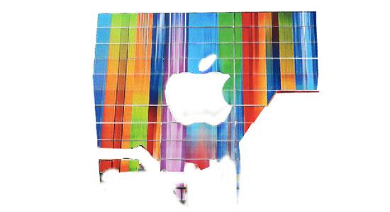 adjusted apple event display image